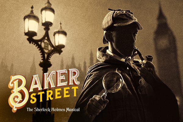 Baker Street Banner